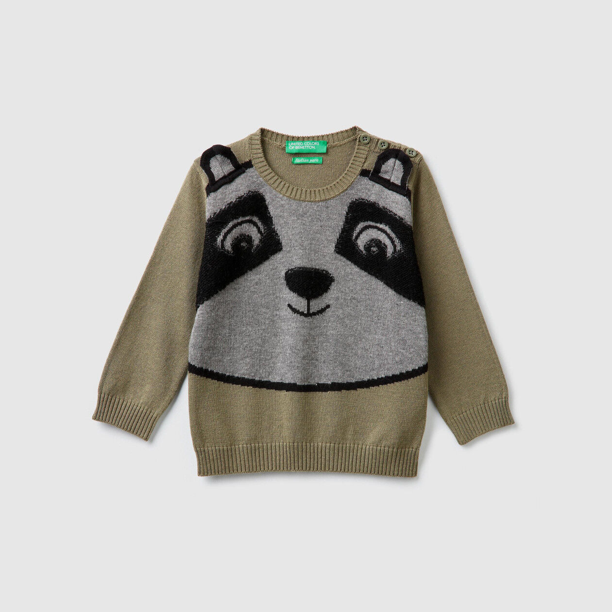 Sweater with animal inlay